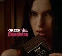 greek_chocolates_dark_logo.png
